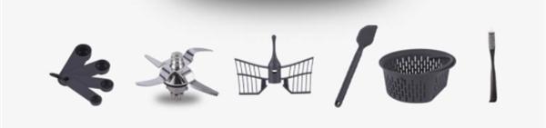 Los accesorios incluidos en el robot de cocina de Xiaomi