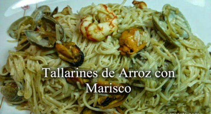 Tallarines de arroz con marisco receta casera